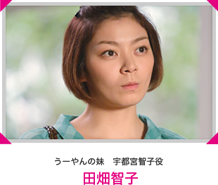http://www.kuchizuke-movie.com/img/about/cast/ph_cast04.png
